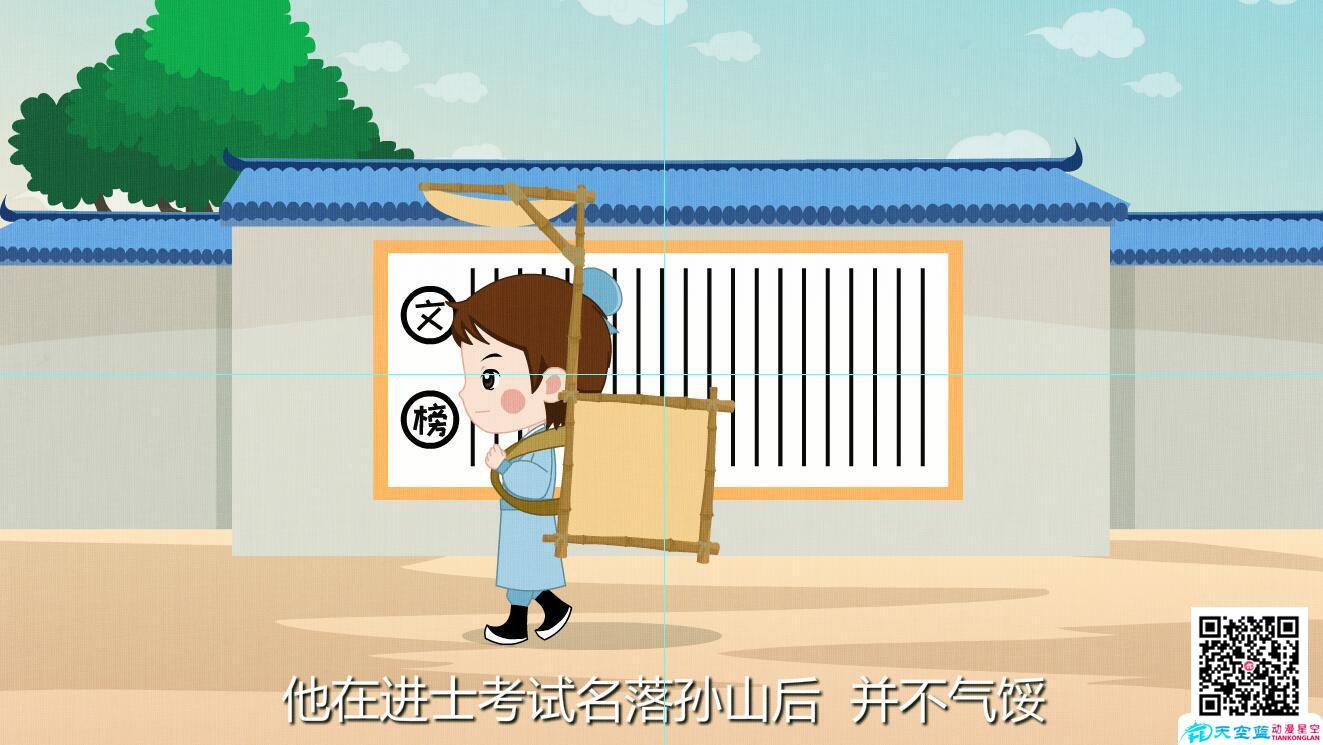 「持之以恒 chí zhī yǐ héng」陶宗仪考进士名落孙山.jpg