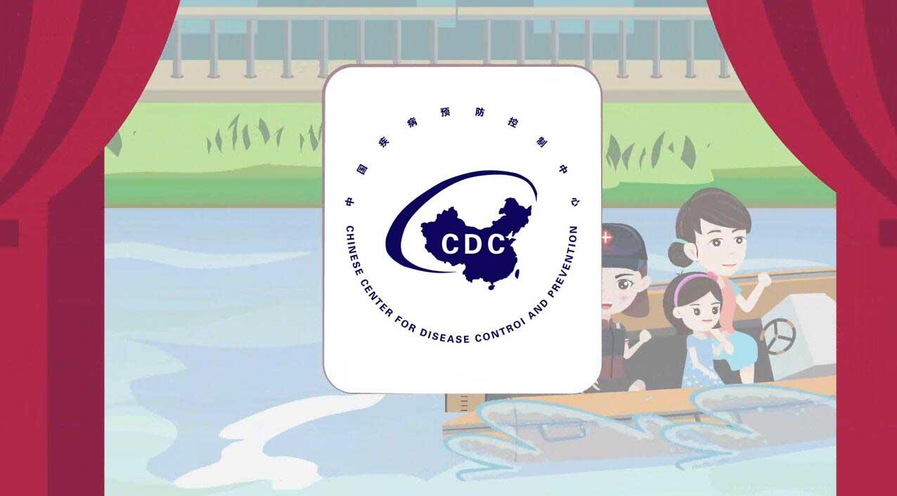mg动画制作「洪涝灾害卫生防病」中国疾控科普动漫宣传片.jpg