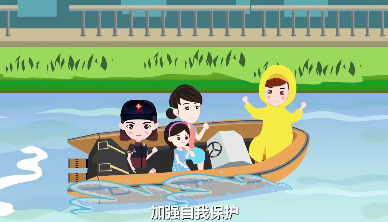 mg动画制作「洪涝灾害卫生防病」中国疾控科普动漫宣传片控姐.jpg