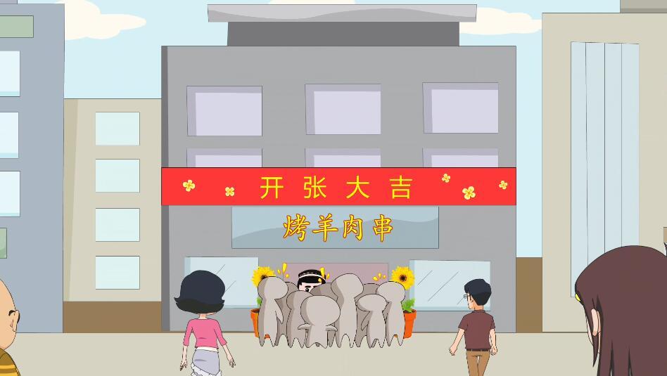 中华名族一家亲 同心共筑中国梦 租门店做生意.jpg