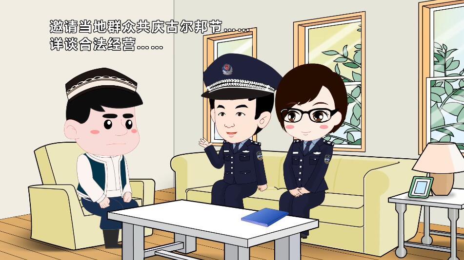 中华名族一家亲 同心共筑中国梦 沟通场景.jpg