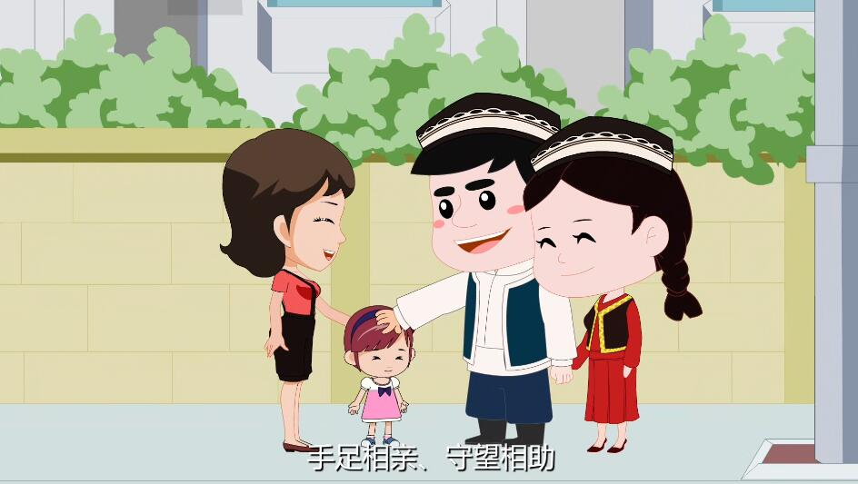 中华名族一家亲 同心共筑中国梦 手足相亲.jpg