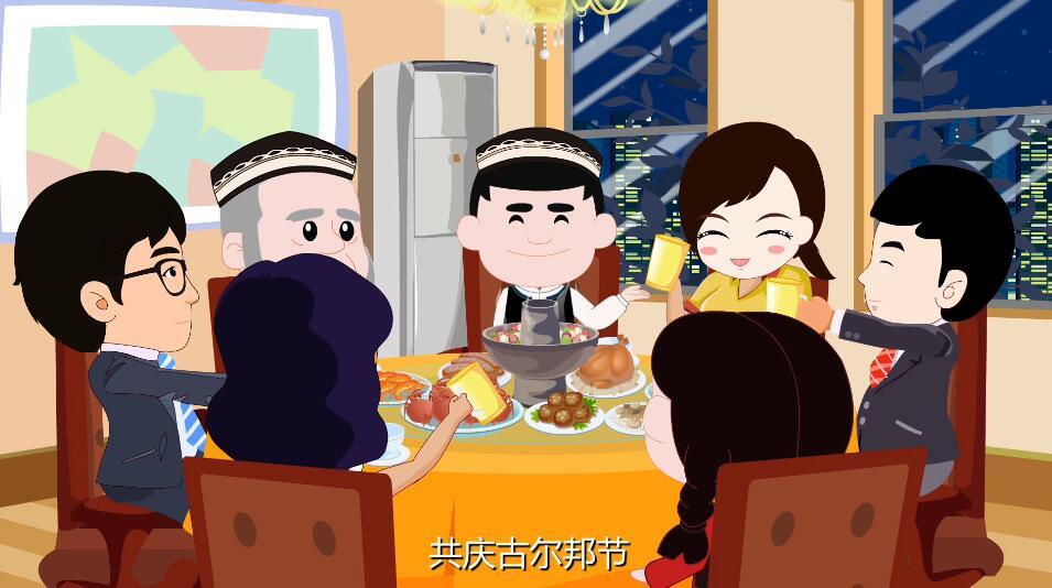中华名族一家亲 同心共筑中国梦 庆祝节日.jpg