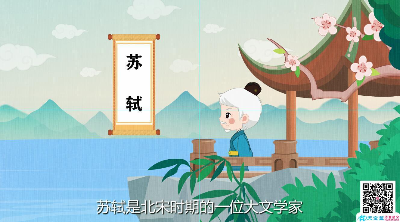「出人头地 chū rén tóu dì」冒个炮中华成语故事视界苏轼.jpg