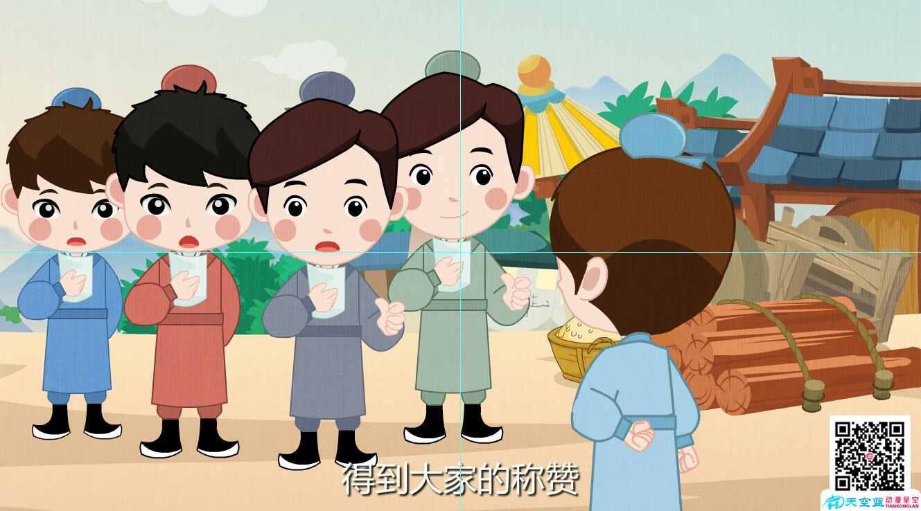 「出人头地 chū rén tóu dì」冒个炮中华成语故事视界苏轼写得一手好文章大家称赞.jpg