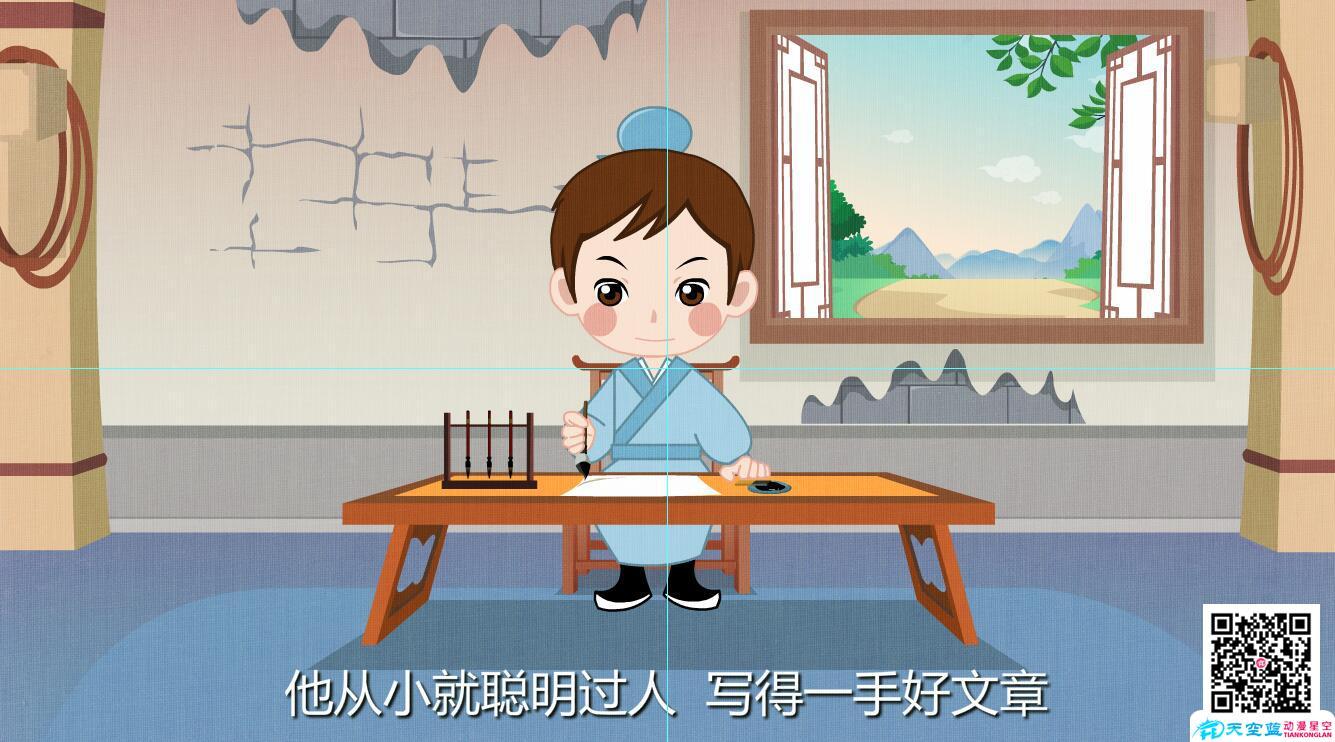 「出人头地 chū rén tóu dì」冒个炮中华成语故事视界苏轼写得一手好文章.jpg