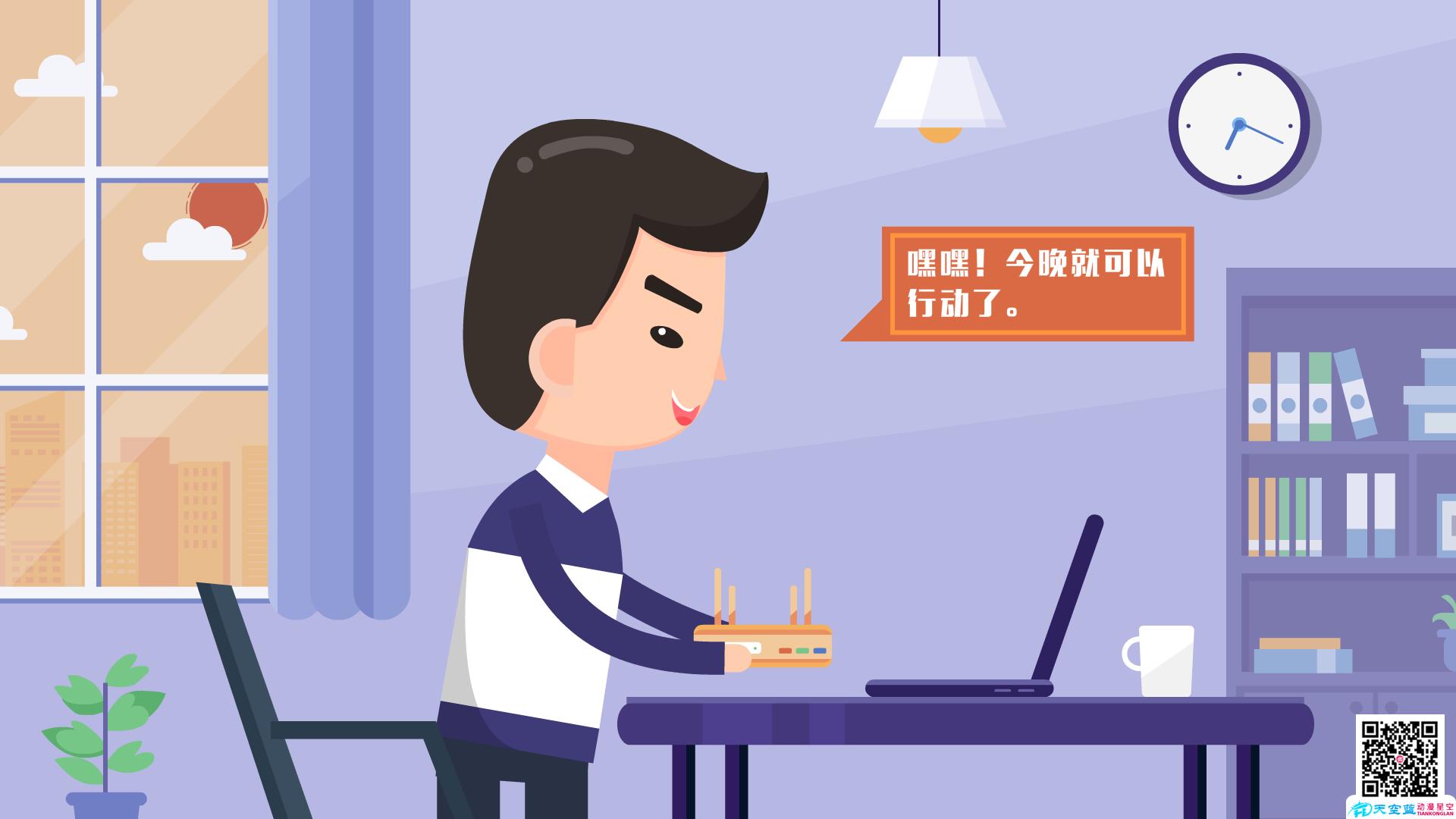 网络诈骗原画0008.png