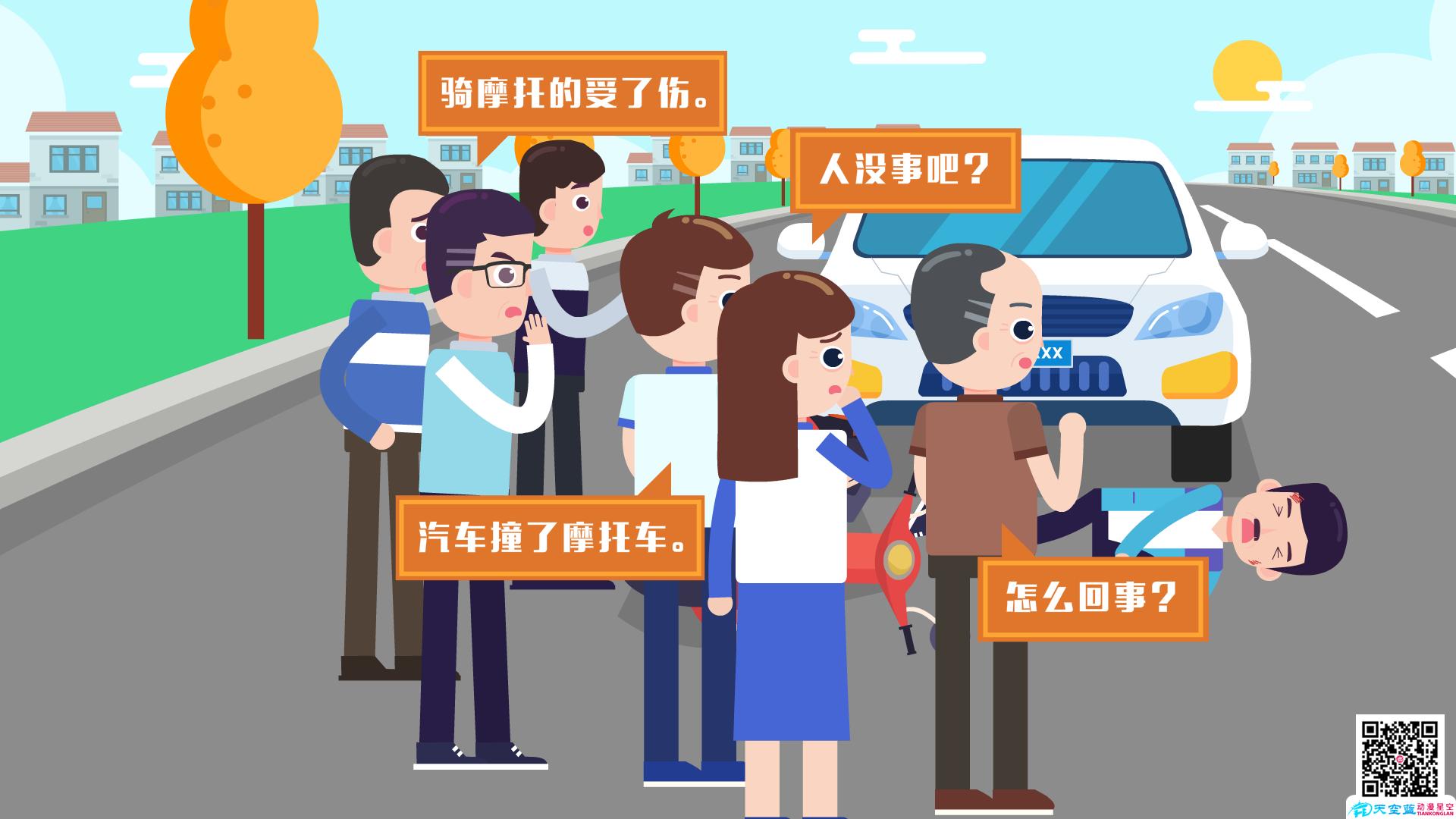 打击网络谣言原画0007.png
