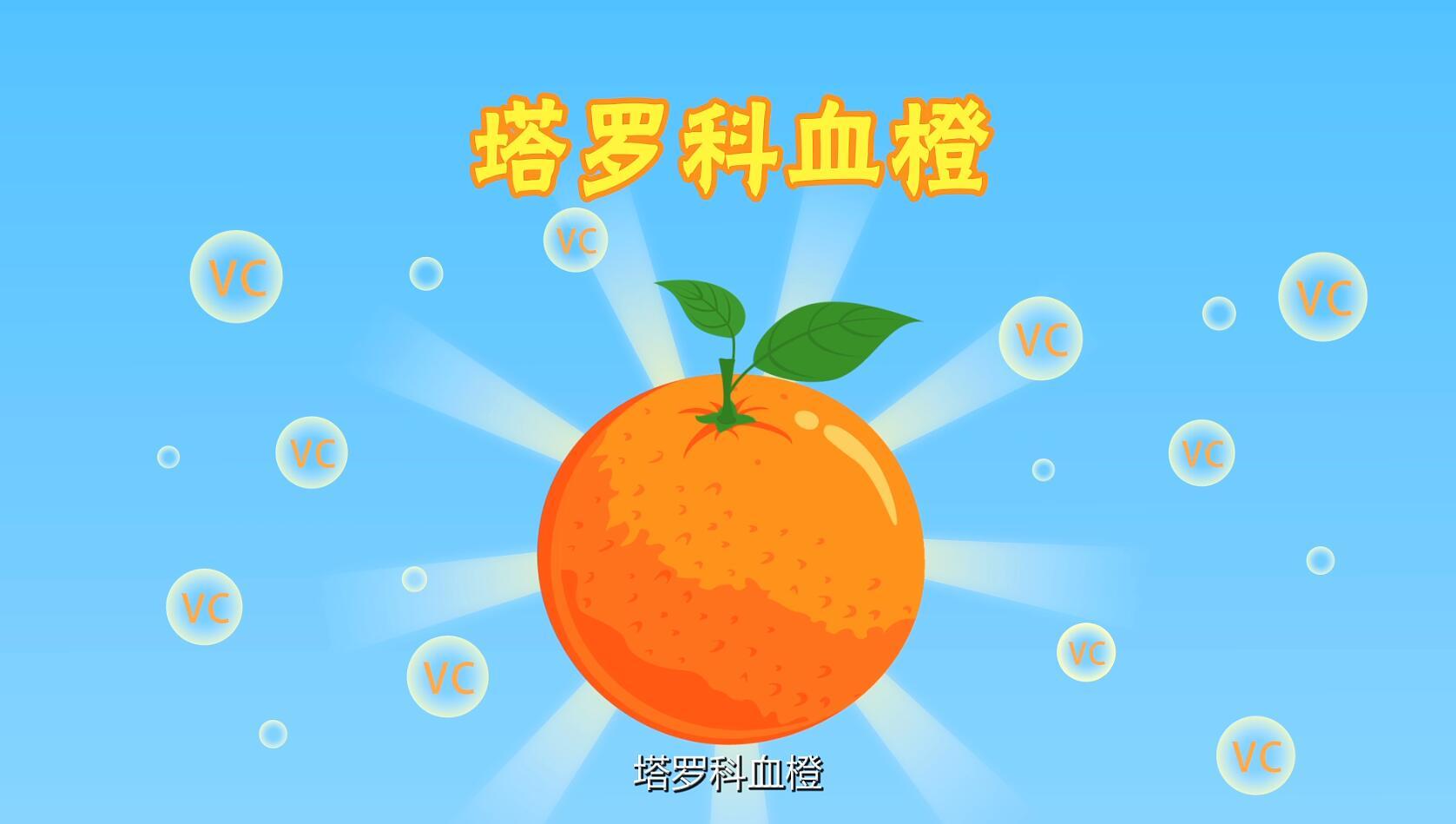 三峡恋橙,橙心诚意2.jpg