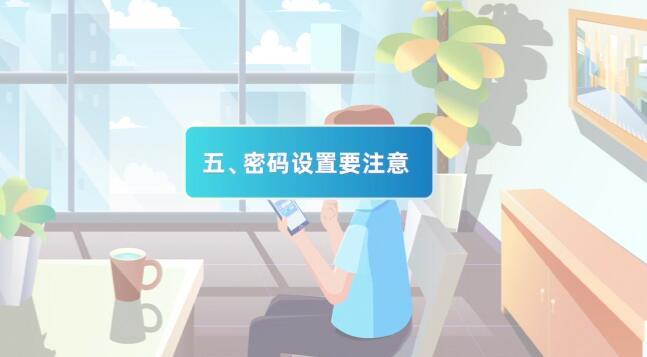 (mg动画设计制作场景五)密码设置要注意.jpg