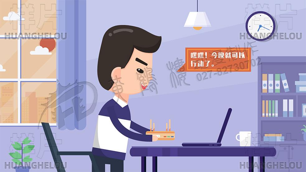 网络诈骗原画00011.jpg