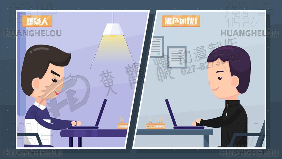 flash动画设计制作公司