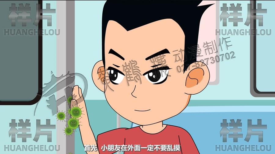 武汉制作动画公司
