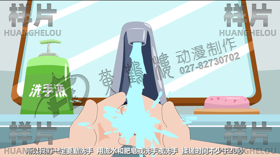 武汉产品3d动画制作公司