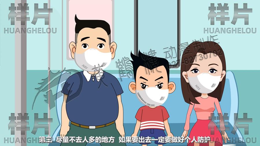 武汉产品动画制作公司